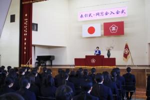 平成27年度卒業式・同窓会入会式