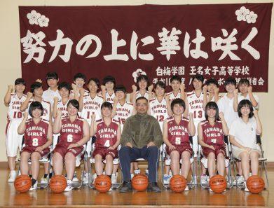 h29バスケットボール