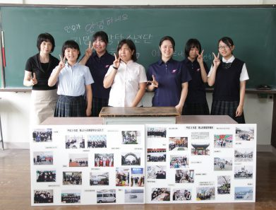h29韓国語