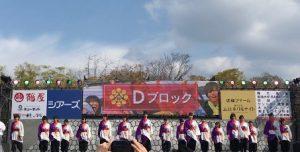 h 30九州がっ祭