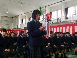 h31 入学式宣誓2