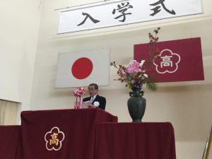 h31 入学式式辞2