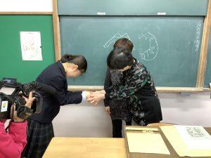 室山先生3回目お礼II