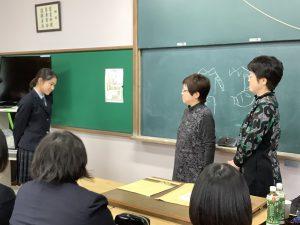 室山先生3回目お礼