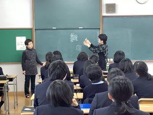 室山先生3回目II