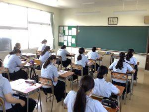 r3終業式1学期