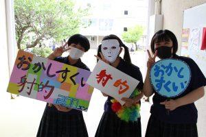 R3文化祭13