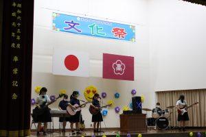 R3文化祭ステージ2